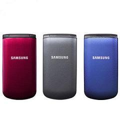 Telefon mobil samsung b300