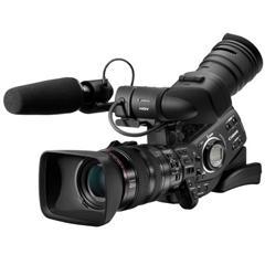 Camera video digitala profesionala Canon XL H1