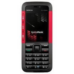 Telefon mobil nokia 5310