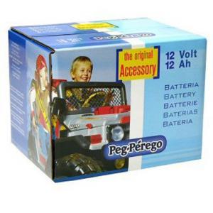 Baterie acumulator 12v 7