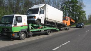 Transport extern