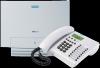 Solutii de telefonie pentru institutii