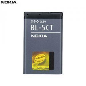 Acumulator Nokia BL-5CT  Li-Ion 1050 mAh