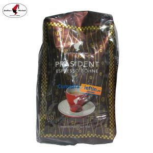 Cafea boabe Julius Meinl Prasident Espresso 500g