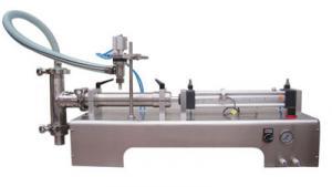 DYF One Head Liquid Filling Machine