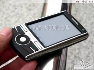 Telefon Dual SIM ZTC T518