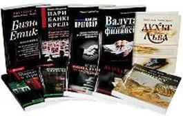 Edituri de carte