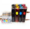 Sistem CISS pentru Hp / Canon (4 culori) - Universal