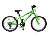 Alu kids 2023 model 2015 alb