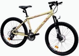 Bicicleta mountain bike DHS 2666 21 viteze Chuper
