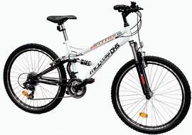 Bicicleta mountaIn bike full suspension DHS 2645 Matrix 2012 21viteze