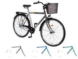 Bicicleta oras barbati DHS 2851 Daily