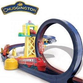 Chuggington - Zona de instructie cu linie de derivare