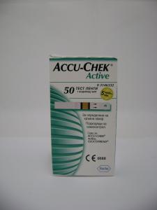 Accu chek active teste