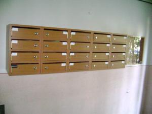 Cut postale