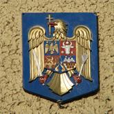 STEMA OFICIALA A ROMANIEI ,ALUMINIU