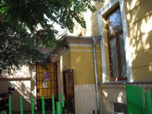 Inchiriere Apartamente Victoriei Bucuresti GLX860420