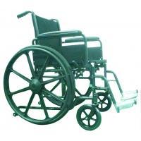Carucior cu rotile handicapati
