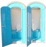 Toaletele ecologice