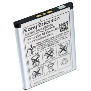 Sony ericsson bst 33