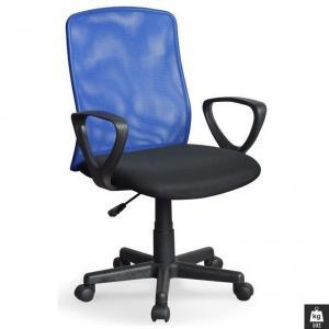 Scaun birou copii HM Alex albastru