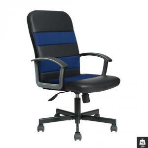 Scaun birou HM Ribis negru albastru