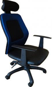 Ergonomic scaun