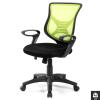 Scaun rotativ birou hm bono verde