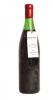 Murfatlar pinot noir vin rosu 1993