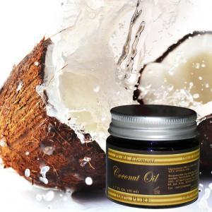 Ulei de nuca de cocos presat la rece, grad alimentar, 50 ml, Bio Pure Elements