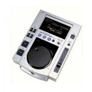 Pioneer cdj100 s