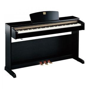 YAMAHA CLP340 CLAVINOVA pian digital