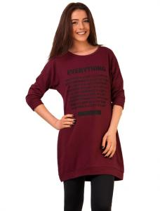 """Bluza """"Everything Is A Copy"""" Burgundy"""