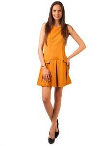 "Rochie Casual ""Today Is Your Day"" Mustard"