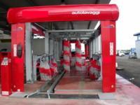 Tunel spalatorie auto