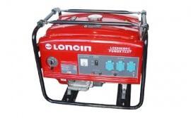Ital generator 5kw