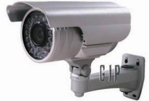 Camera video de supraveghere exterioare