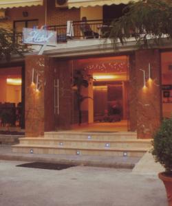 Sejur în Nei Pori, Hotel Afrodita 3 stele - Grecia