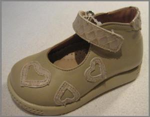 Pantofi copi