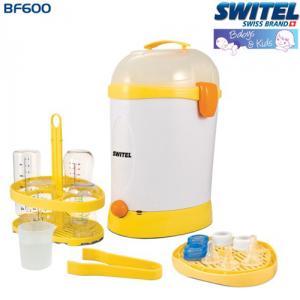 Sterilizator electric pentru 2 biberoane