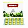 Takzema - 20 tablete