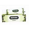 Imupsora unguent - 50g