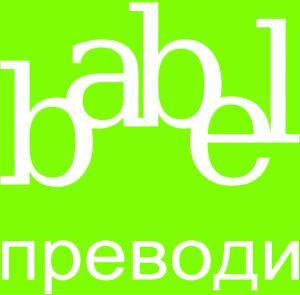 La bulgari