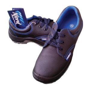 Pantofi de protectie s3