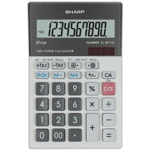 Calculator de birou, 10 digits, 152 x 100 x 33 mm, dual power, SHARP EL-M711GGY - gri