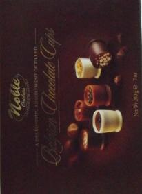 Producator ciocolata