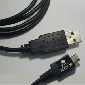 Cablu internet nokia 8800carbon arte