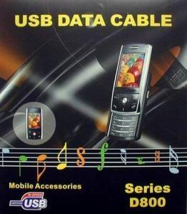 Cablu de date samsung e550