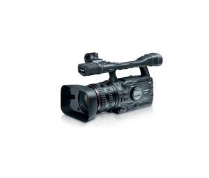 Camera video canon xh a1s