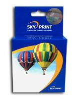 Sky hp 21